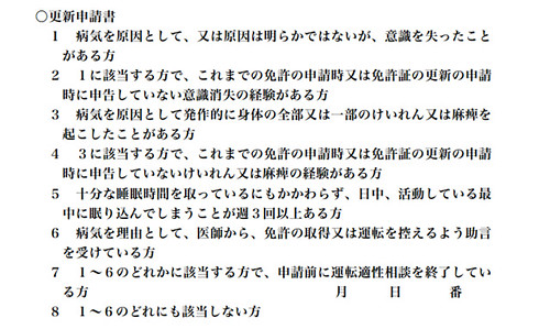 2014-05-29_1541