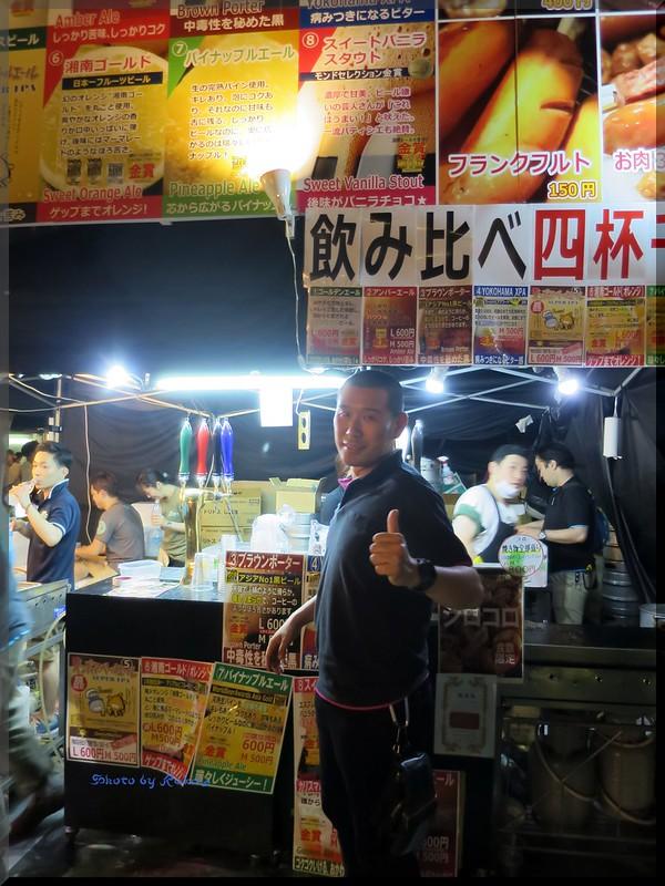 Photo:2014-05-30_T@ka.の食べ飲み歩きメモ(ブログ版)_【Event】【さいたま新都心】けやきひろば春のビール祭りに寄ってきました!今年もめちゃ盛り上がってました!-02 By:logtaka