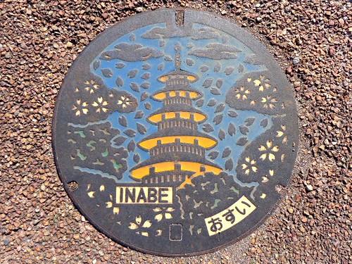 Inabe Mie, manhole cover 2 (三重県員弁町のマンホール2)