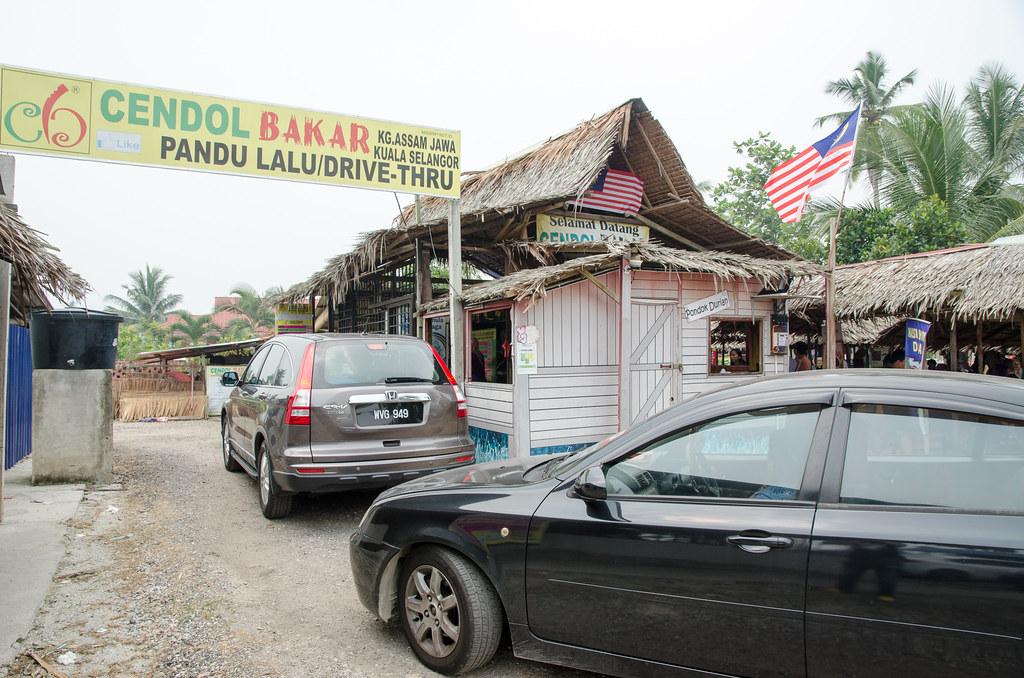 Drive-thru at Cendol Bakar Kuala Selangor, Kampung Assam Jawa