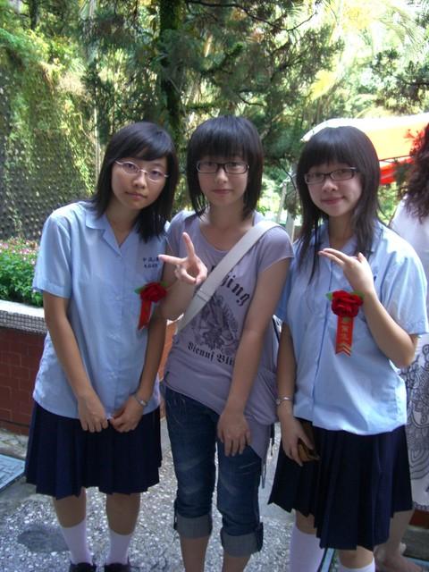 私立東山高中