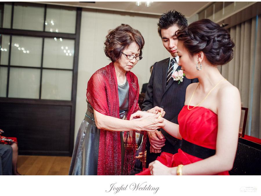Jessie & Ethan 婚禮記錄 _00046