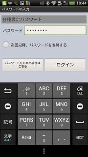 Screenshot_2013-09-29-10-44-05
