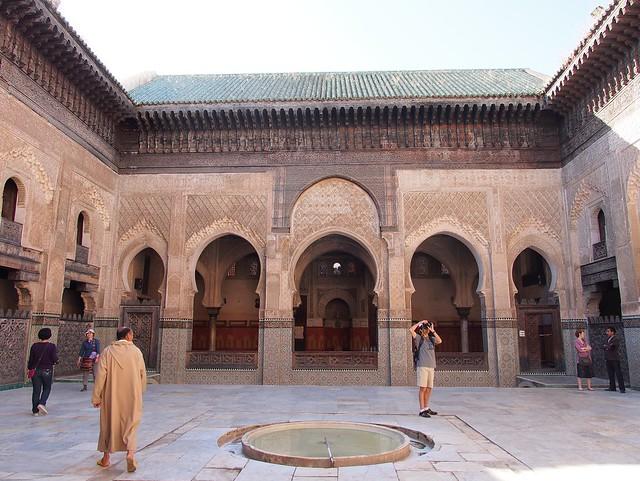 Fes的古蘭經學院