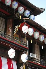 "Yame Festival ""Akari to Chapponpon"""