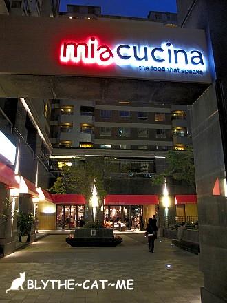 miacucina (2)