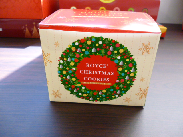 Royce' Christmas