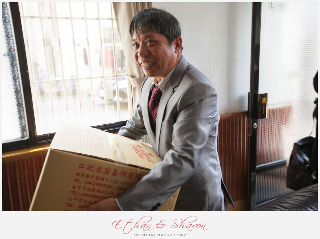 婚攝江屋日本料理伊豆廳-23
