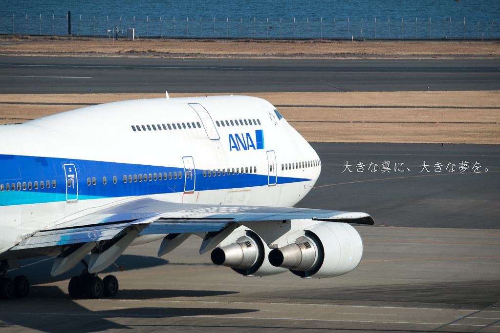 ANA 747-400D JA8960