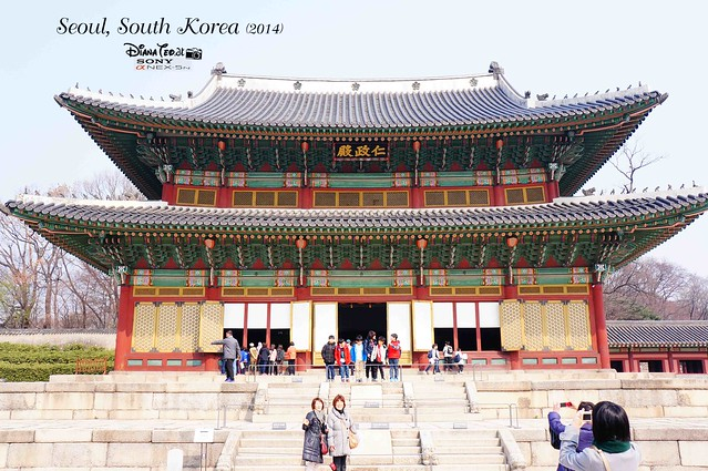 South Korea 2014 - Seoul 02