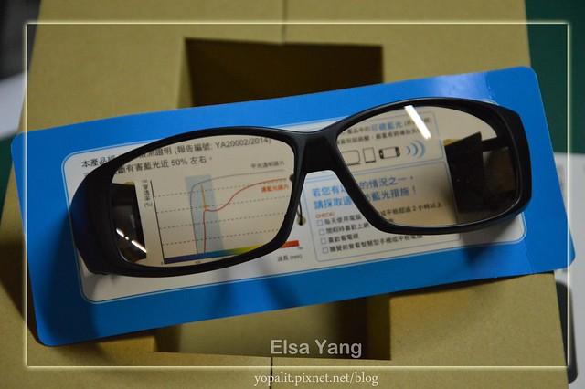 抗藍光眼鏡006