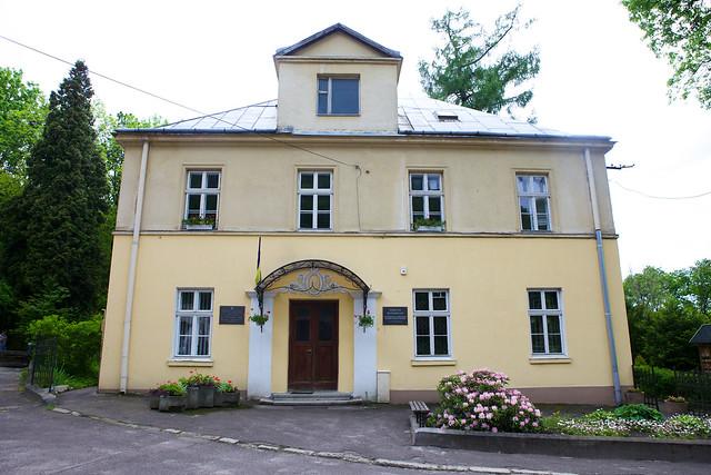 Botanic garden administrative building. Lviv, Ukraine