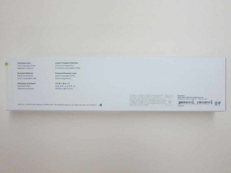 Apple Watch 42mm Milanese Loop - Box Back