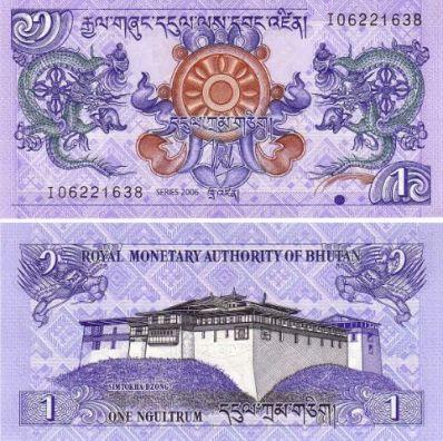 bhutan banknote