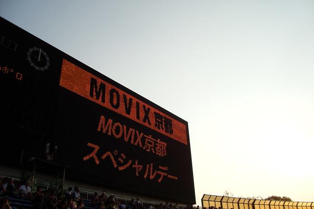 2015/08 J2第27節 京都vs札幌 #05