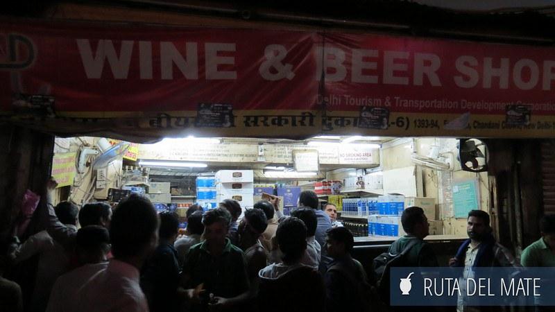 Nueva Delhi India (4)