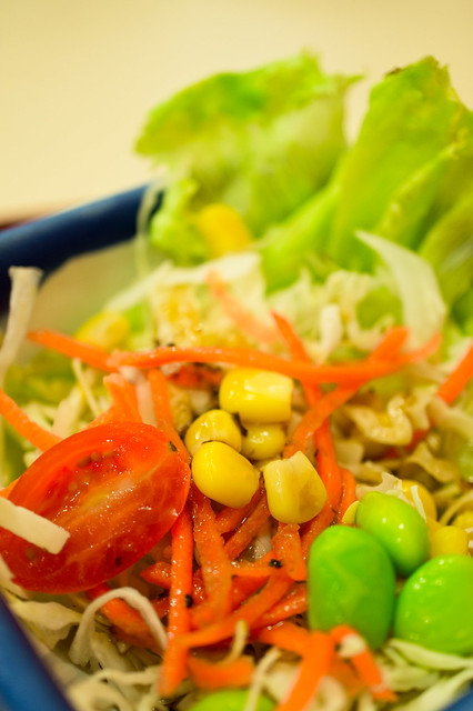 Salad :: Yoshinoya