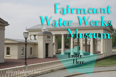 fairmount-water-works-1