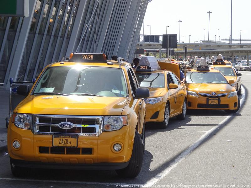 Как навести порядок с такси в аэропорту