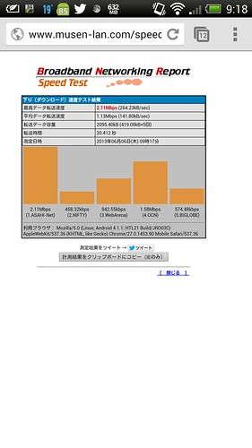 Screenshot_2013-06-06-09-18-07.png