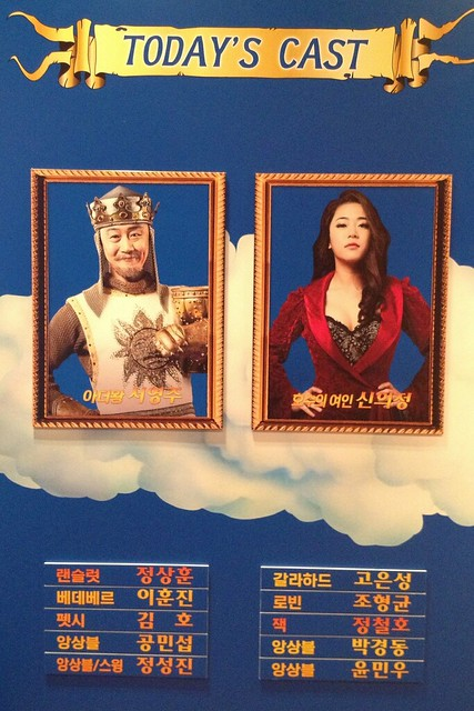 Musical Spamalot @ Doosan Art Center
