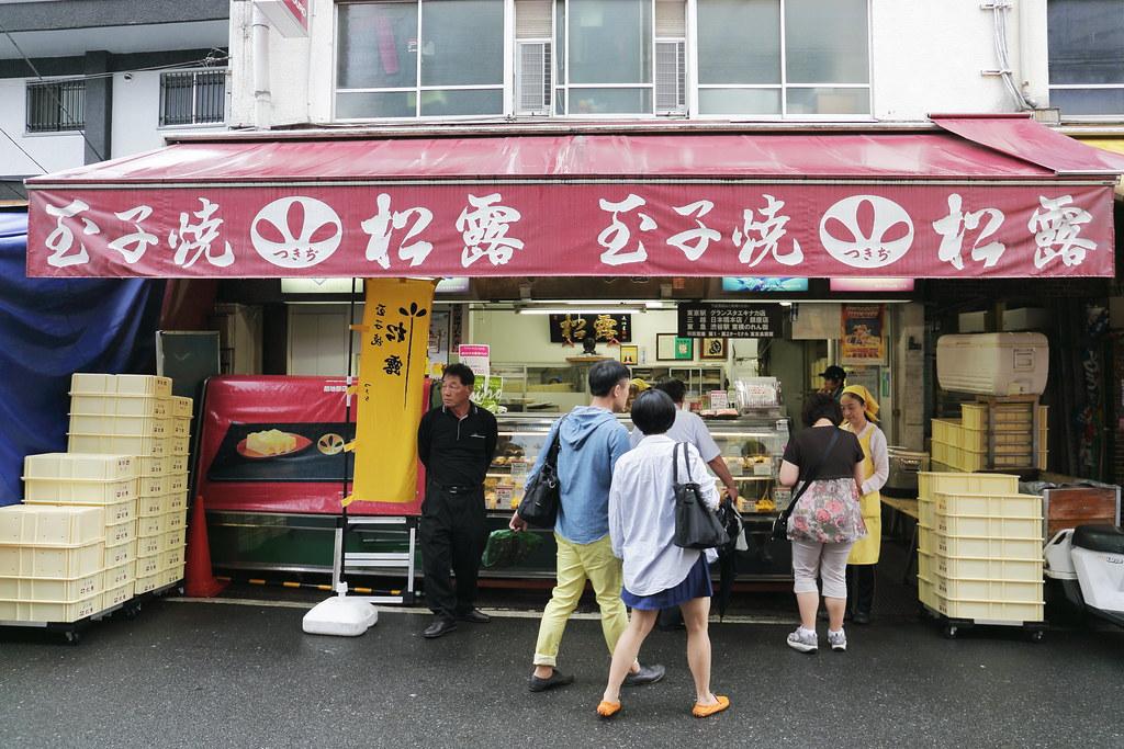 2013 Tokyo Food_165