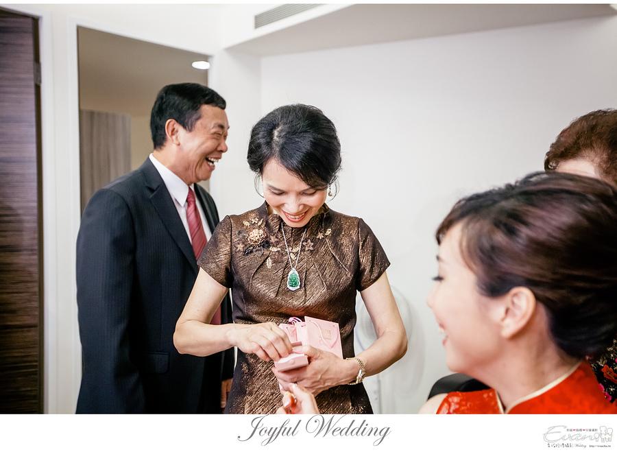 Mason & Vivia 婚禮記錄 _00070
