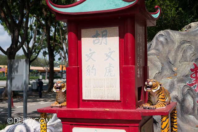 Haw Par Villa - etched in stone
