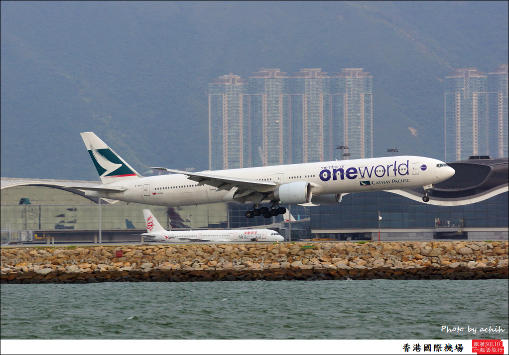 Cathay Pacific Airways B-KPL-016