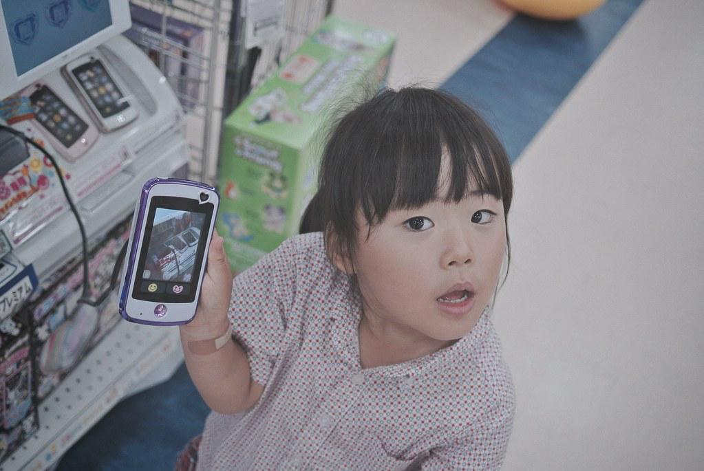SAKURAKO - Girl's SmartPhone.