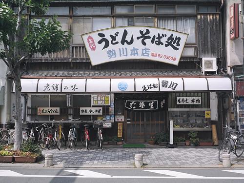 2013-07-31 豊橋