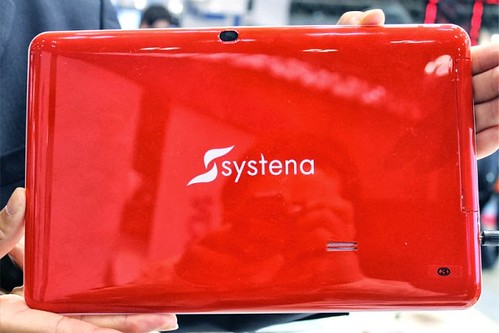 Systena Tablet TIZEN Indonesia 2.1 (11)
