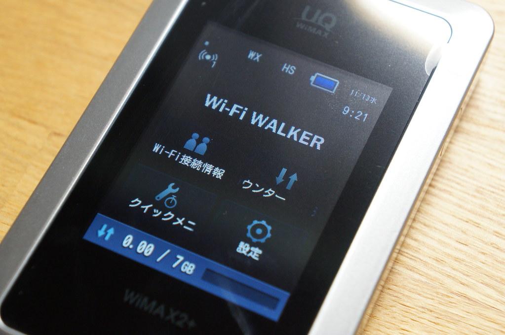 Wi-Fi WALKER WiMAX2+ HWD14