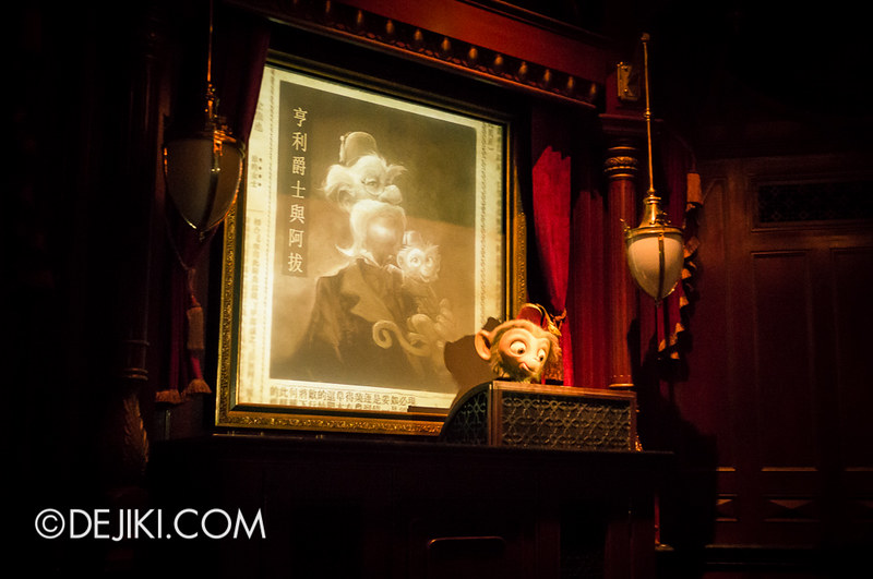 Mystic Manor - Preshow in session 1