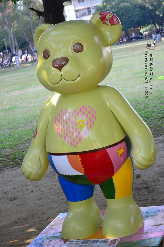 勤熊 (42)