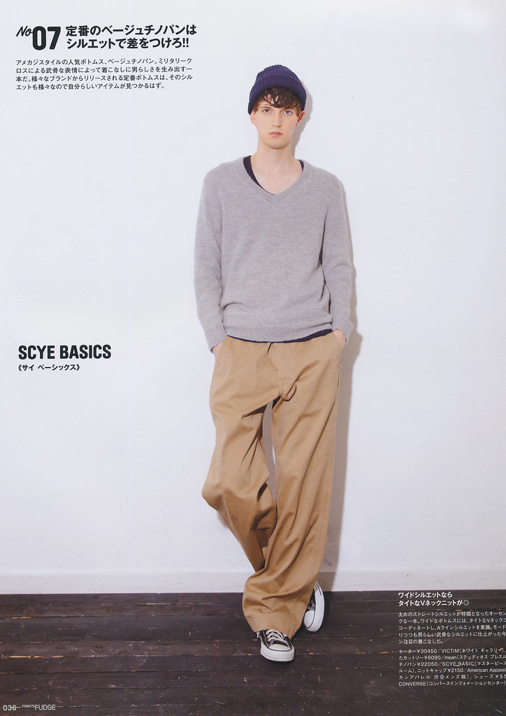 James Allen0001(men's FUDGE vol.56 2013_10)