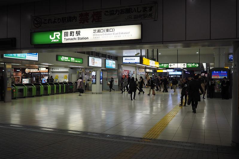 EM110447