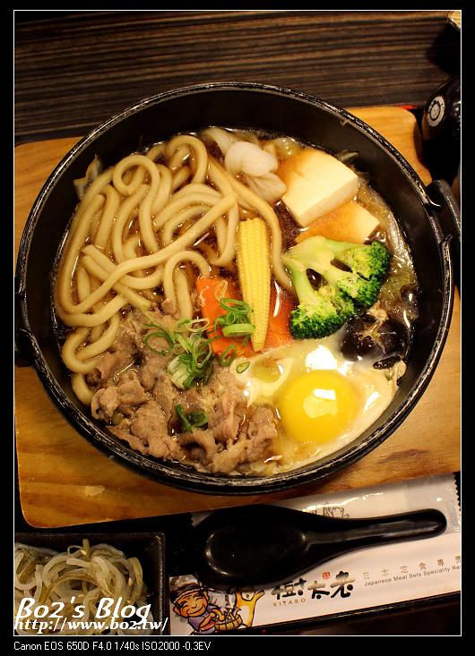 樹太老日本定食專賣店 - 豬小詠的食旅隨行 - Blogger