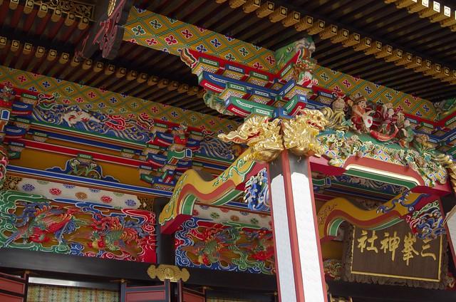 三峯神社 拝殿
