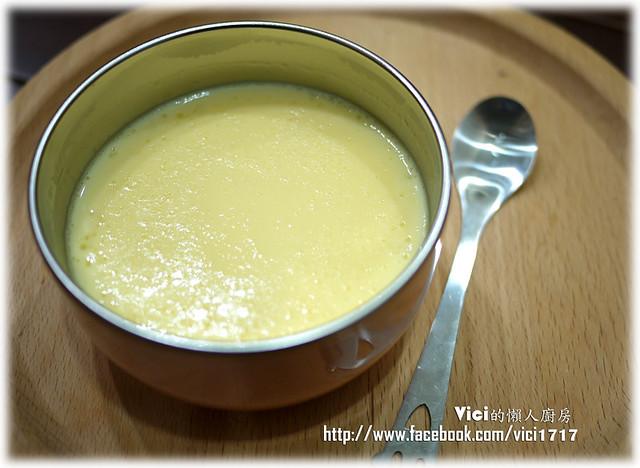 0318雞汁蒸蛋026