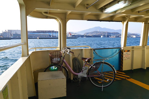 Wakato ferryboat