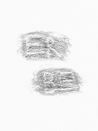 2013_ERBE_SCRATCHING_DRESDEN_MAHIEUTREMBLIN_VLADIMIRTURNER_IMG_9214