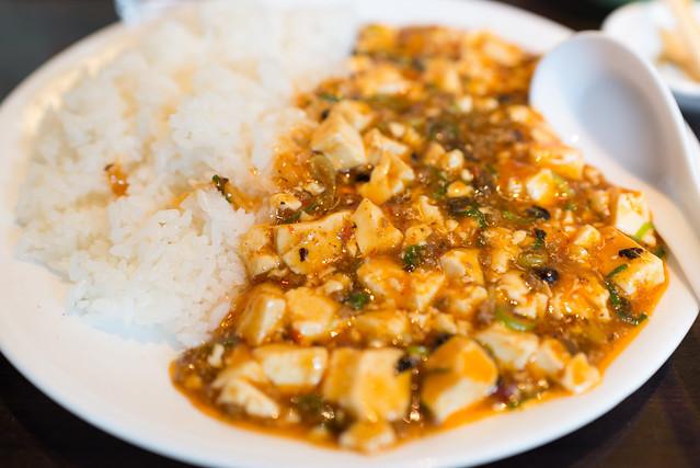 華祥 麻婆豆腐丼