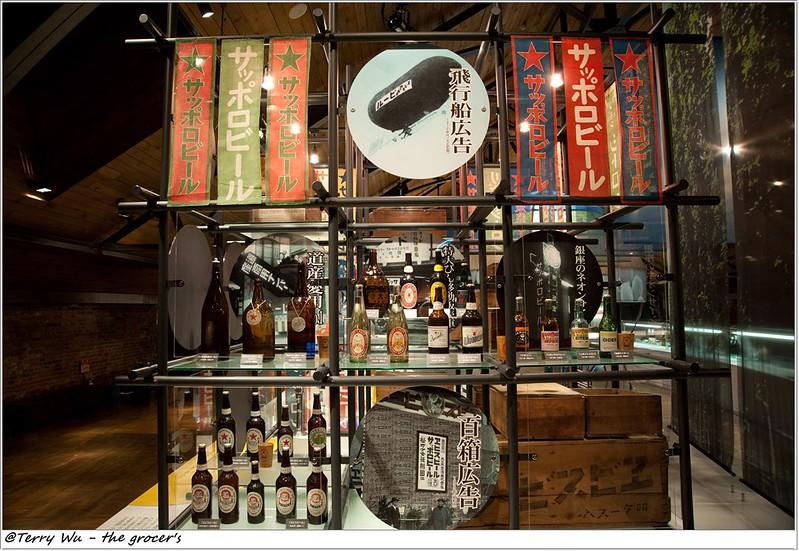 Day6 - 札幌啤酒博物館-34