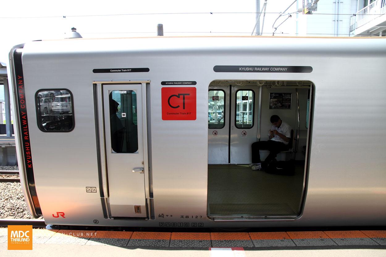 MDC-Japan2015-290