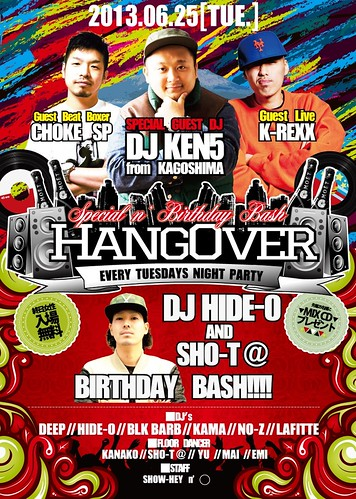 Hang Over @ Zero Rock (Osaka)