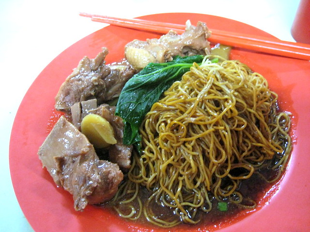 Fun Kee Wantan Mee with Ginger Duck