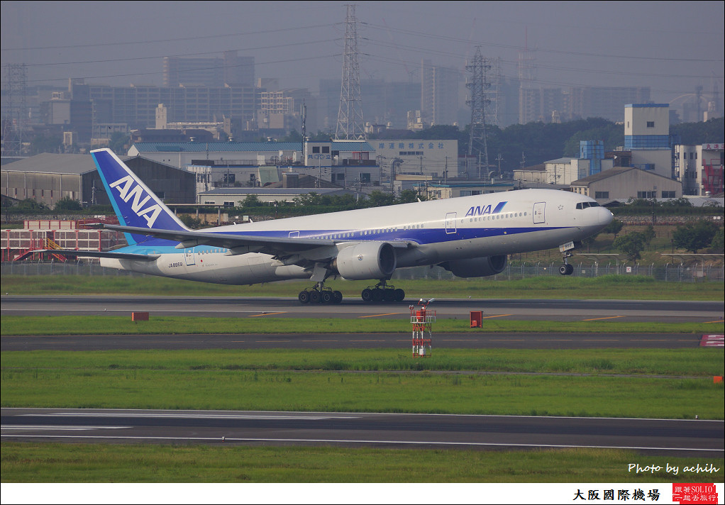 All Nippon Airways - ANA JA8969-001