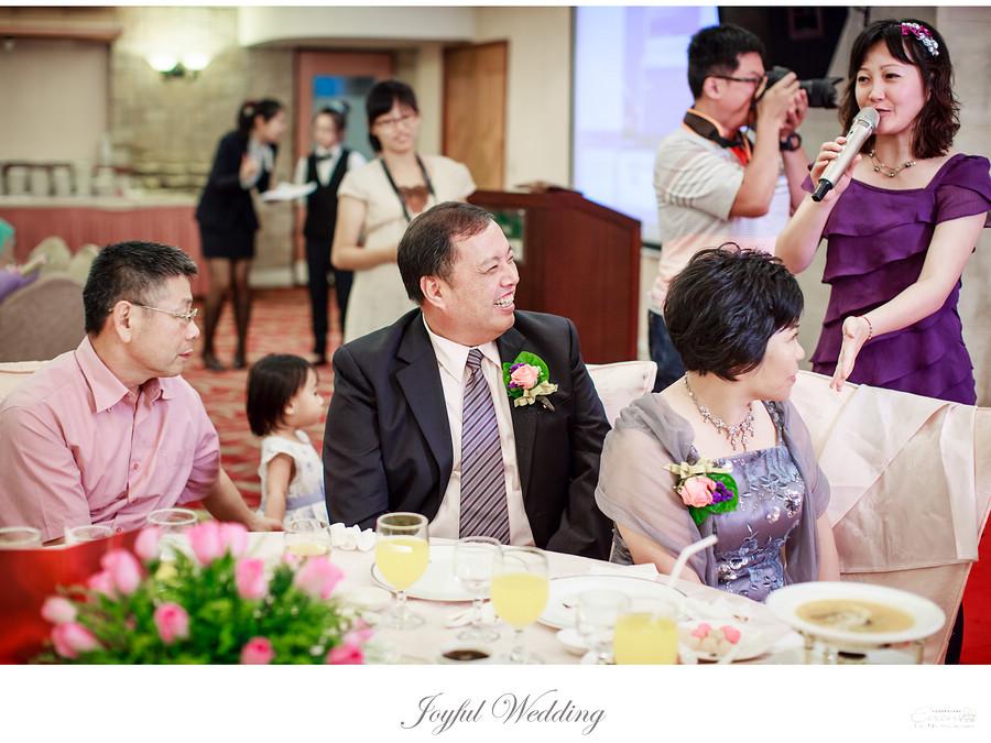 士傑&瑋凌 婚禮記錄_00204