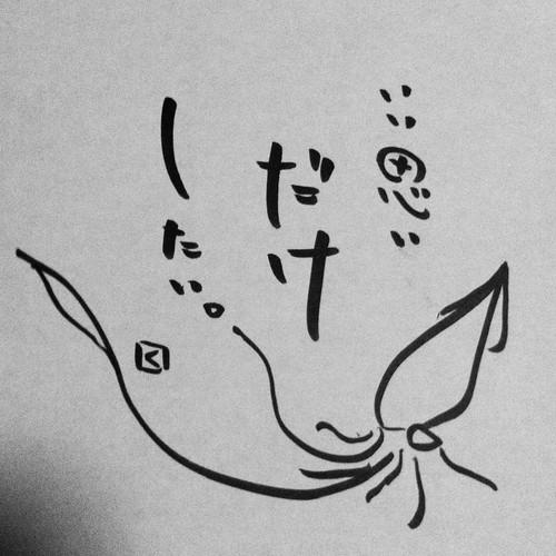 2013書き初め